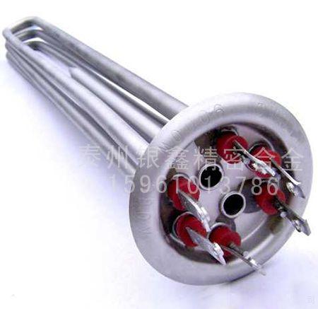 烧水组合电热管