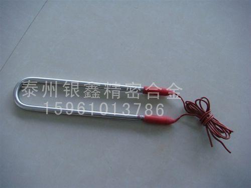 防水电热管